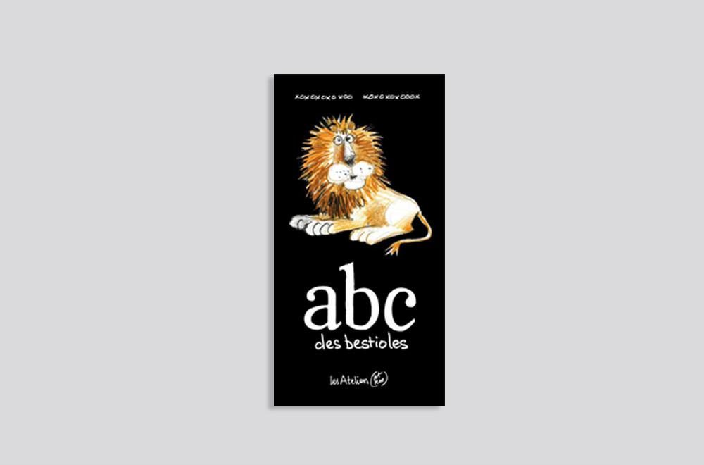 abc-story1